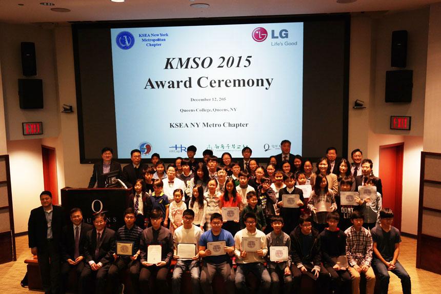 Award_all_KMSO2015