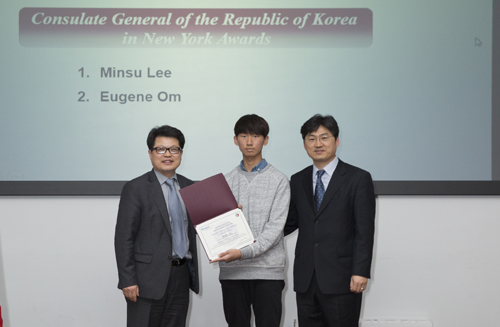 2016 Consulate General of the Republic of Korea
