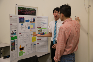 2016 Science Poster KMSO 01